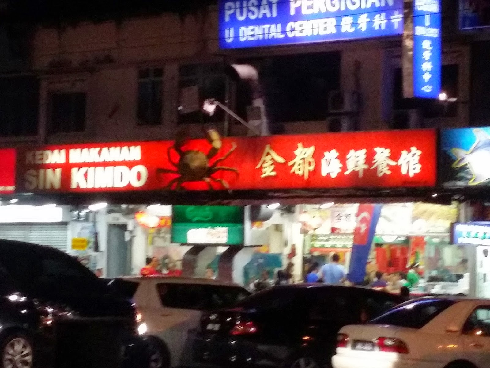 chinese street restaurant