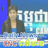 [ CNC TV ] 27-Aug-2013 - TV Show, CNC Show, Daily News