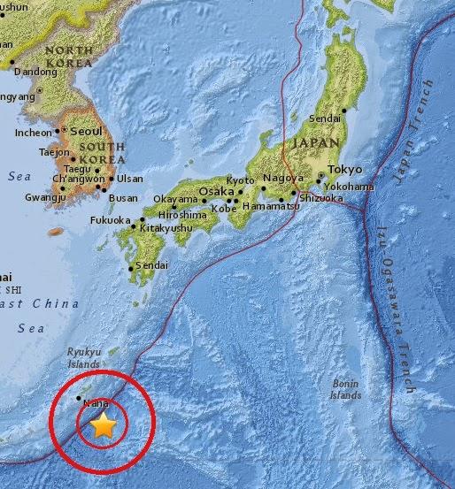Magnitude 5.2 Earthquake of Itoman, Japan 2015-04-17