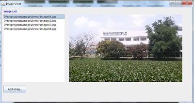 Image view program in Java