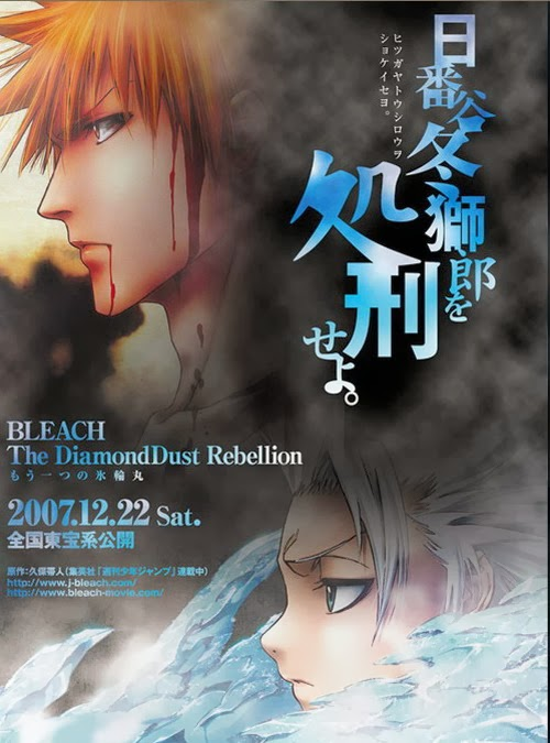Download Bleach Movie 2: The DiamondDust Rebellion