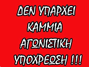 ΕΠΟΜΕΝΟΣ ΑΓΩΝΑΣ ΠΑΕ ΟΛΥΜΠΙΑΚΟΣ !!!