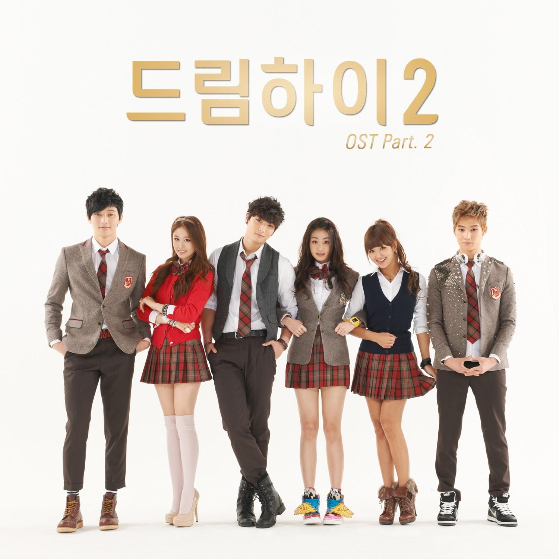 Si Woo (Park Seo Joon), Rian (Jiyeon of T-ara), Yoo Jin (Jinwoon of ...