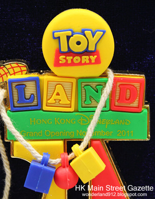 [Hong Kong Disneyland] Toy Story Land (18 novembre 2011) - Page 7 TSL+Opening+Pin+Box+Set+%25285%2529