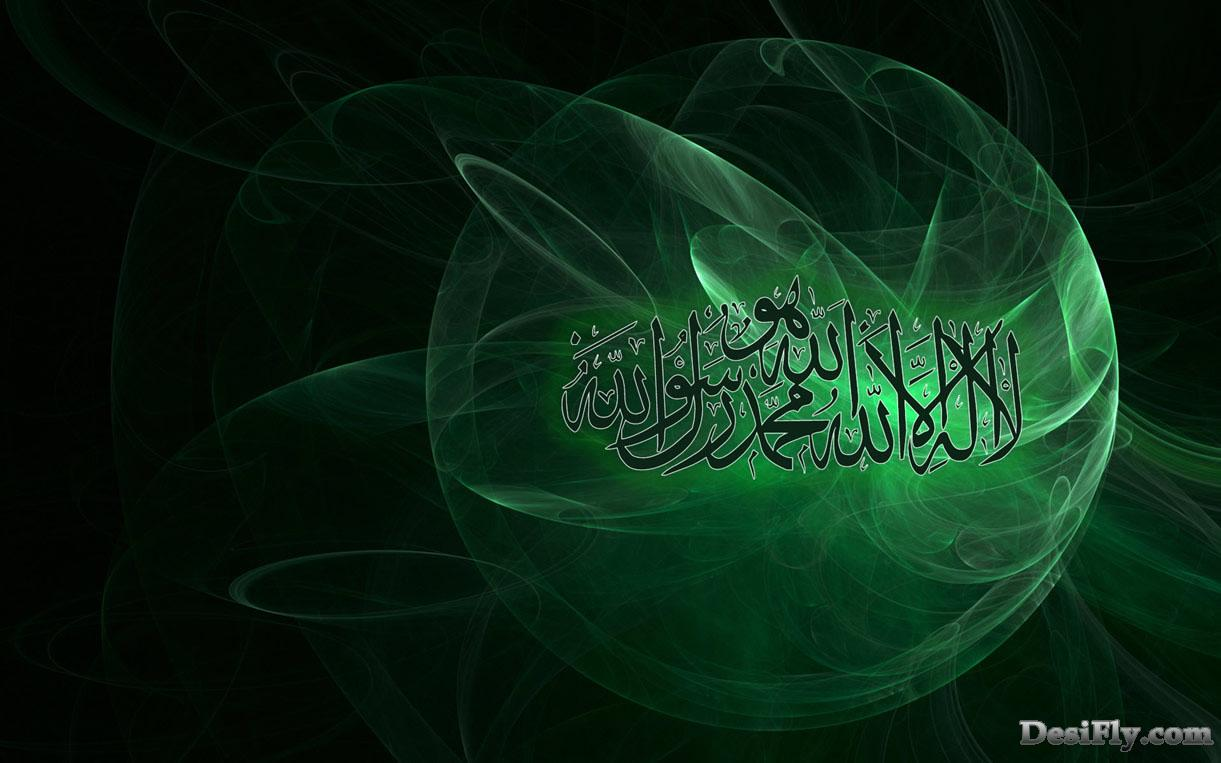 Islamic site islamic wallpapers - Islamic background wallpaper ...