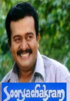 Soorya Chakram (1992) - Malayalam Movie