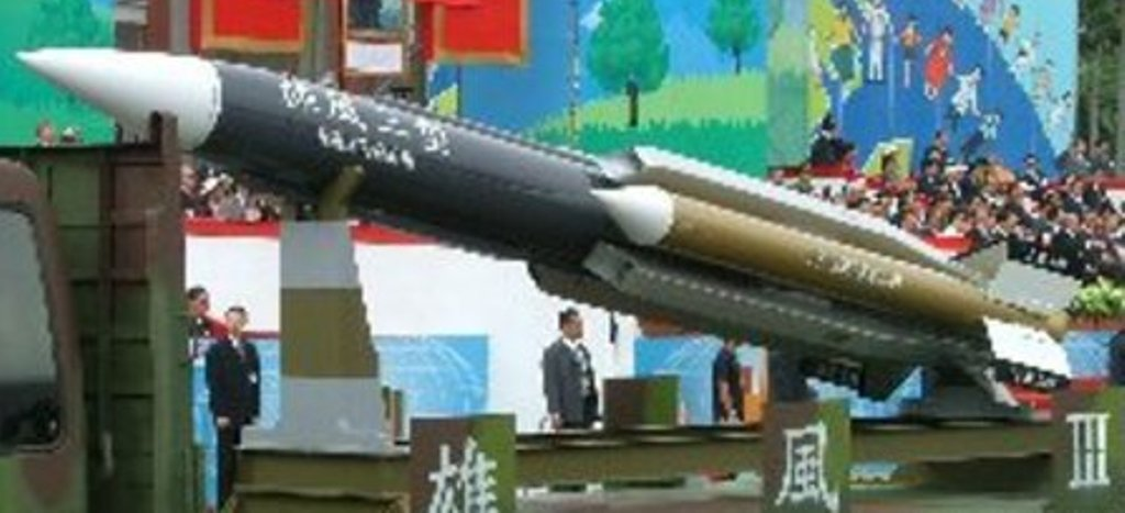 Global Military Review: Taiwan's Hsiung Feng 3 (HF-3) Anti-ship ...