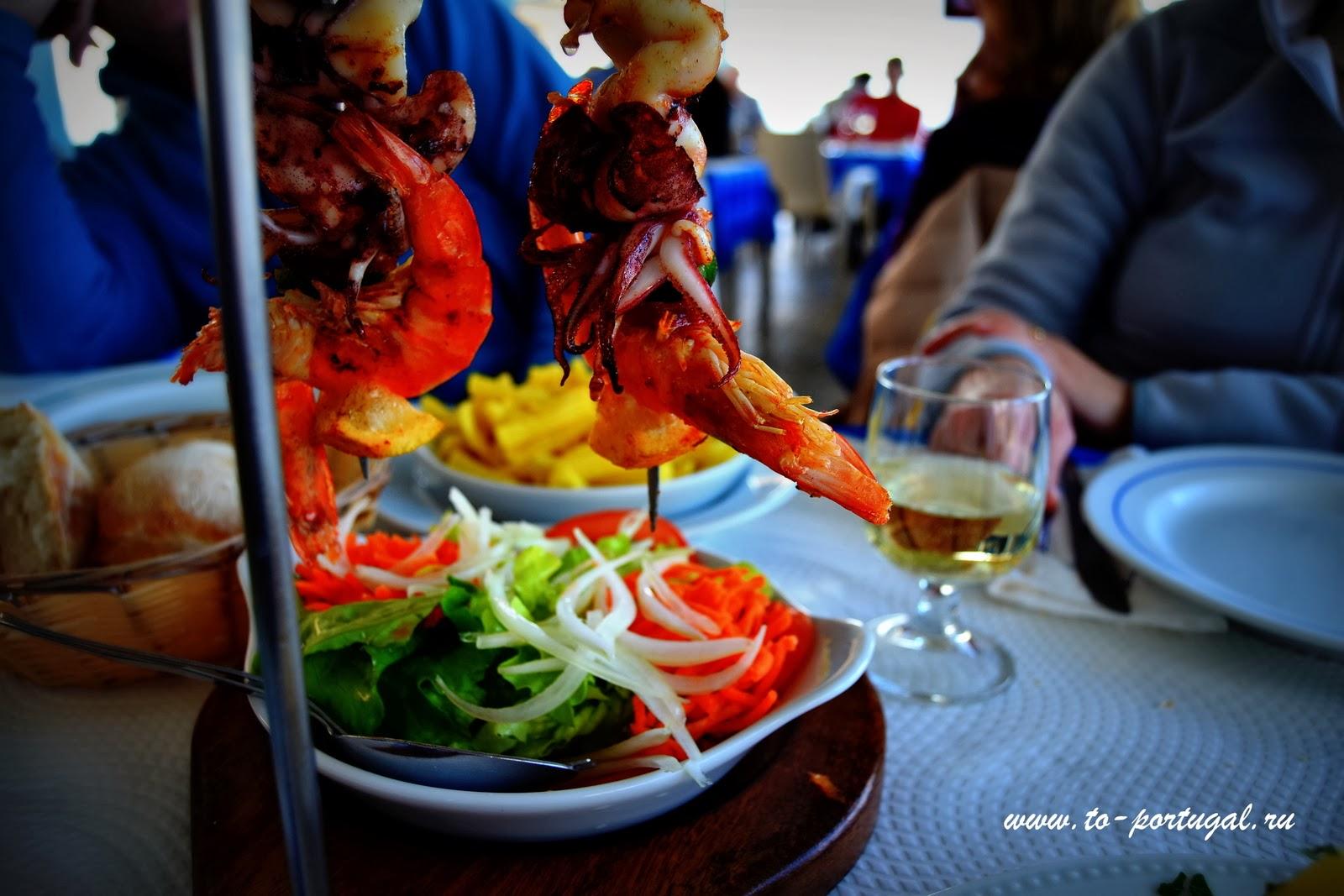 рестораны Португалии