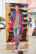 Rabhasa Posters and Wallpapers-thumbnail-18
