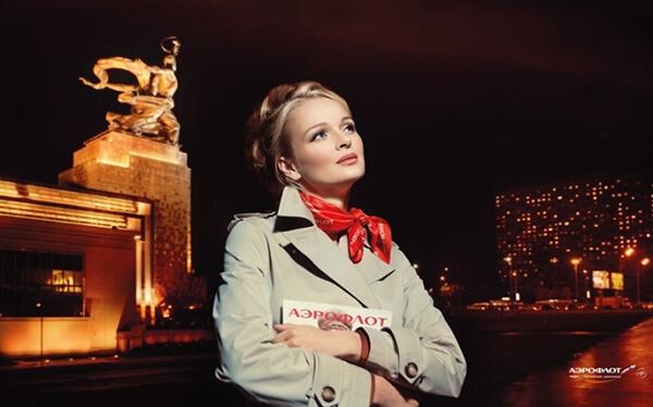 Aeroflot Kalender 2012 - bombastic airlines