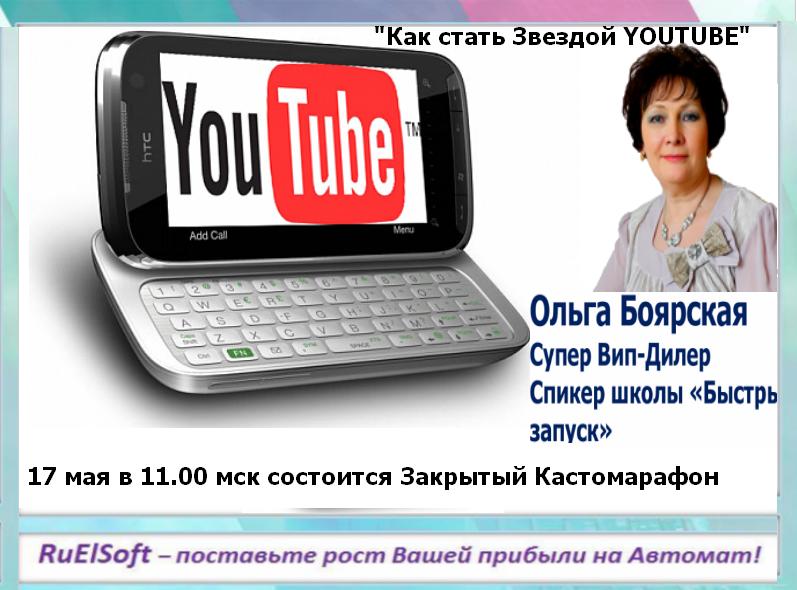 http://valentyna7.ruelsoft.com/business/begin/