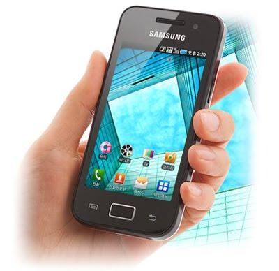 Samsung Galaxy Neo SHW-M220L
