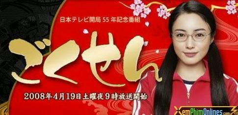 Phim Cô Giáo Găng Tơ -Gokusen [Live Action]