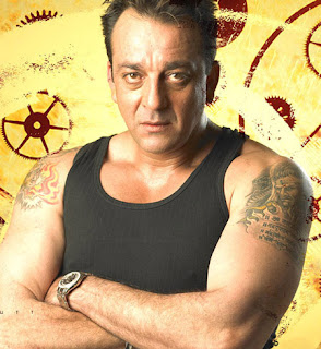 Sanjay Dutt Tattoo Design - Indian Celebrity tattoo ideas