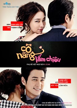 Cunning Single Lady 2014 poster