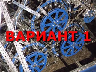 ВАРИАНТ 1