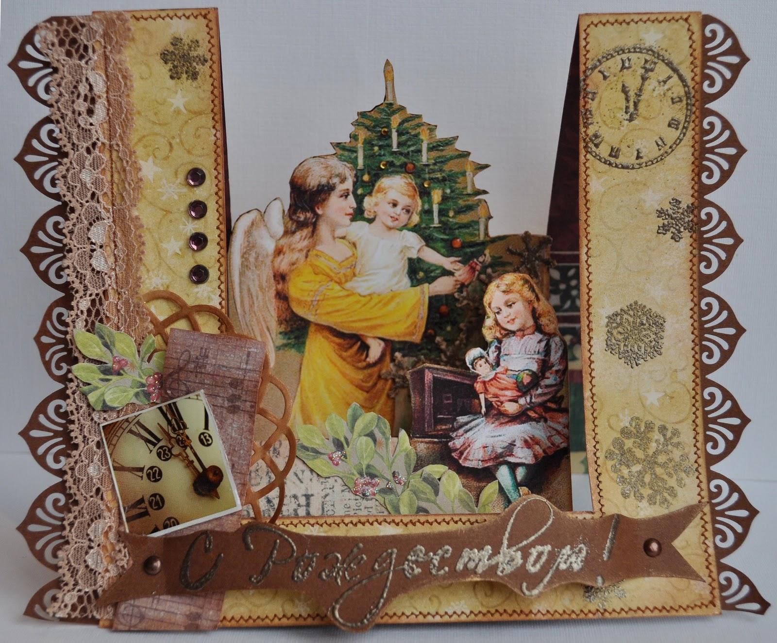 Открытки с рождеством христовым своими руками фото 35
