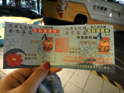Formosa Aboriginal Cultural Village Taiwan Ticket