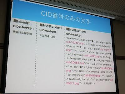 CID番号のみの文字に対応