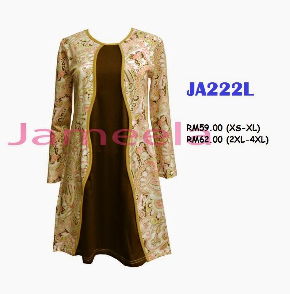 T-shirt-Muslimah-Jameela-JA222L