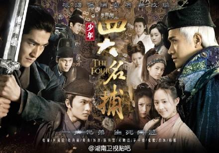 film serial kungfu mandarin