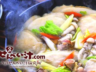 Hachinohe Senbei Jiru 八戸せんべい汁