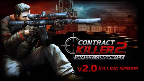 Contract Killer 2 v2.0.2  CVT Mobile