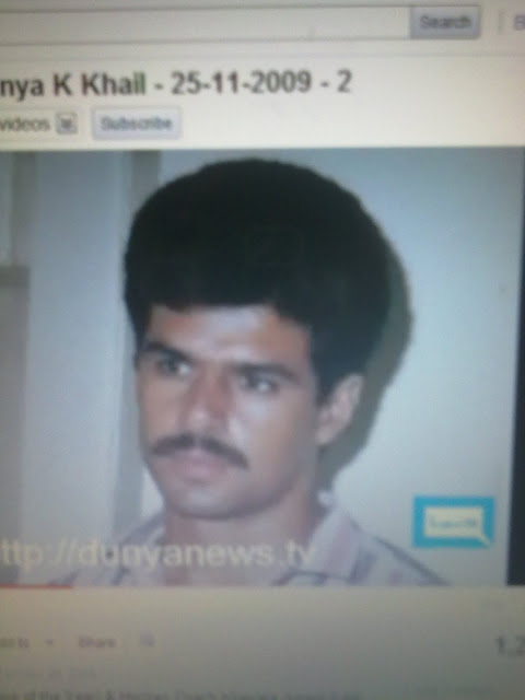 Aleem Dar Old and Rare Pic - Young Aleem Dar