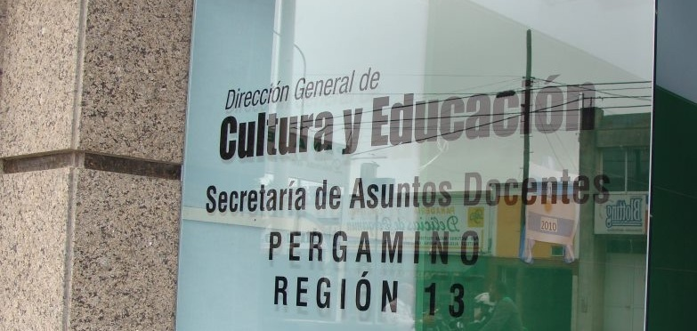 Secretara de Asuntos Docentes Pergamino