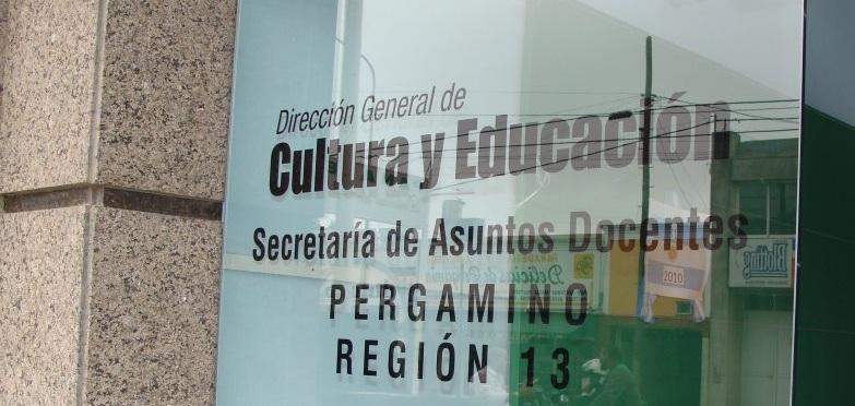 Secretaría de Asuntos Docentes Pergamino