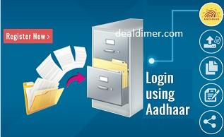 digitallocker-1GB-storage-free-aadhar