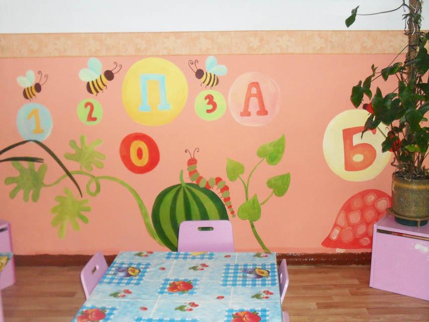 Как покрасить группу в детском саду своими руками фото