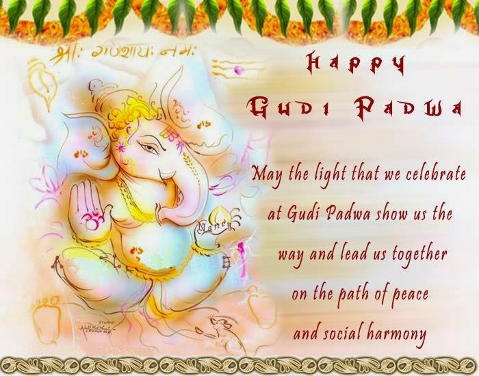 Gudi-Padwa-wishes-in-Hindi-wallpaper