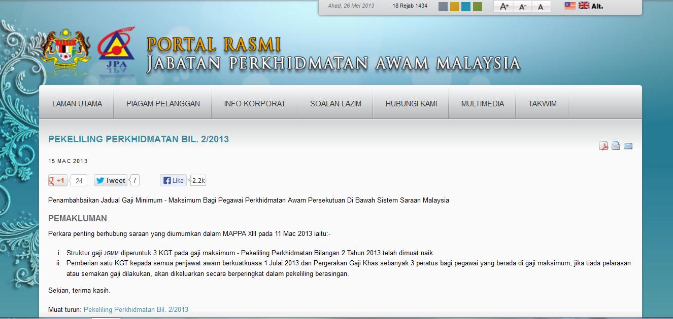 Pegawai Perkhidmatan Awam Persekutuan Di Bawah Sistem Saraan Malaysia
