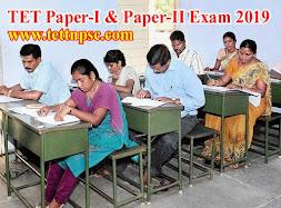 TNPSC, TET, Police Exams