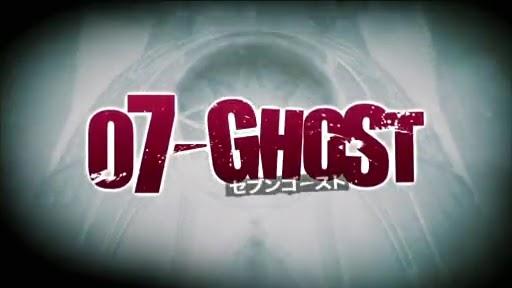 Anime Lyrics dot Com - Anime - 07-GHOST