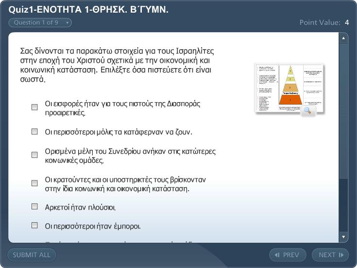 http://ebooks.edu.gr/modules/ebook/show.php/DSGYM-B118/381/2535,9832/extras/Html/Excersise_1_kef0_en1_Quiz_popup.htm
