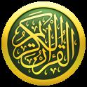 برنامج القران الكريم iQuran pro #الاندرويد