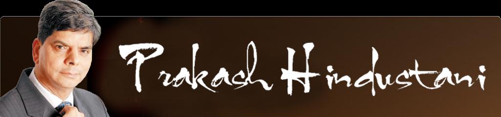 www.prakashhindustani.com
