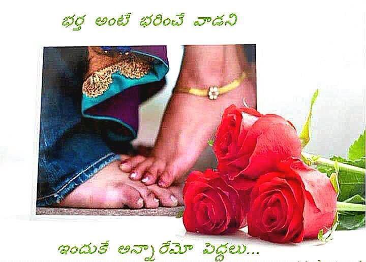 Love Quotes Telugu Amma. QuotesGram New Baby Quotes Bible
