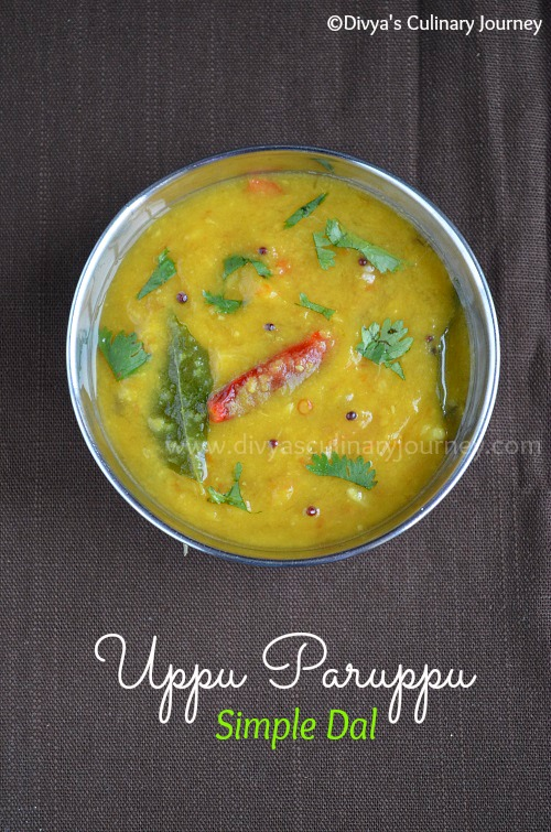 Divyas culinary journey uppu paruppu simple dal it is very simple and easy to make also it is vegan my kids love this dal when served with rice and dollop of ghee not only them even i love too forumfinder Images