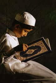 Download Al Qur 'an