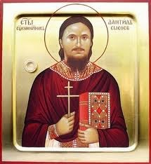 Άγιος Δανιήλ Σισόγιεφ