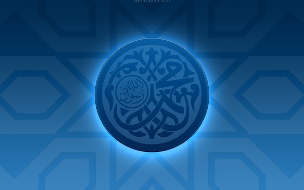 Muhammad islamic wallpaper for desktop