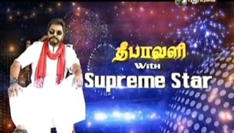 Watch Diwali with Supreme Star Special 10-11-2015 Puthuyugam Tv 10th November 2015 Deepavali Special Program Sirappu Nigalchigal Full Show Youtube HD Watch Online Free Download