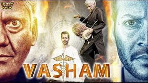 Vasham 2018 Hindi Dubbed HDRip | 720p | 480p