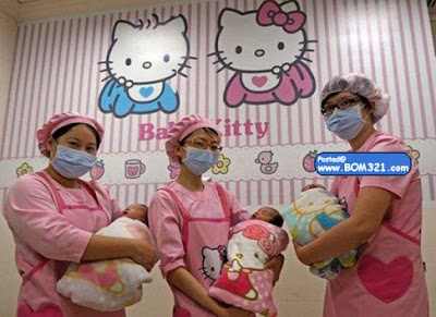 hospital hello kitty | Hello kitty Hospital Baby Kitty