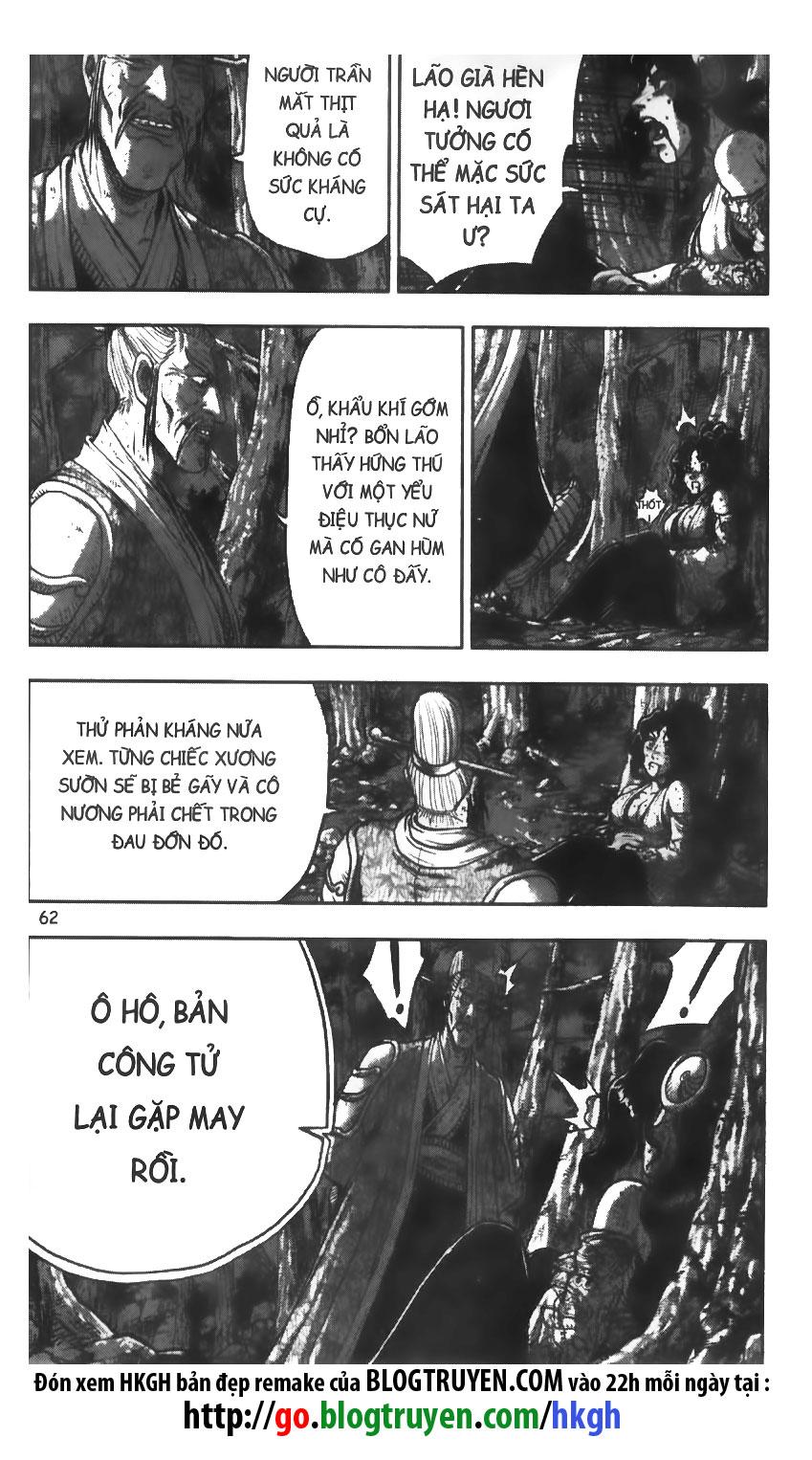 Hiệp Khách Giang Hồ chap 359 Trang 7 - Mangak.info