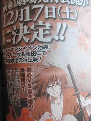 Rurouni Kenshin Shin Kyoto Hen en cines a partir del 7 de diciembre