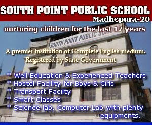 Promotion (South Point Public School)